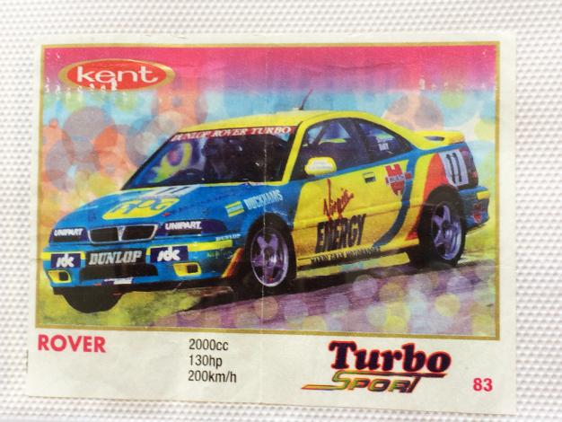 guma-turbo- lata-90